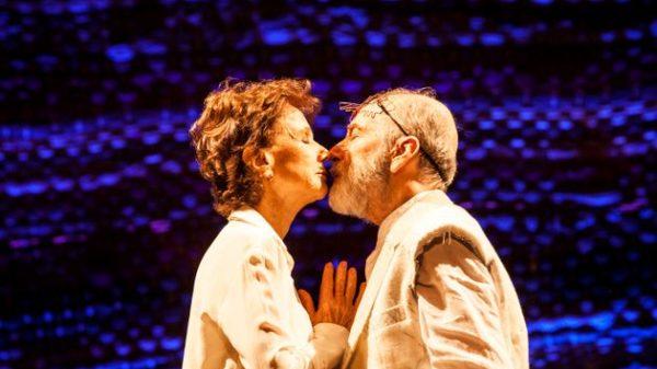 Romeu & Julieta 80 na Mostra Sentidos