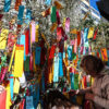 Tanabata Matsuri Festival das Estrelas japonês ACAL Paulo Pinto