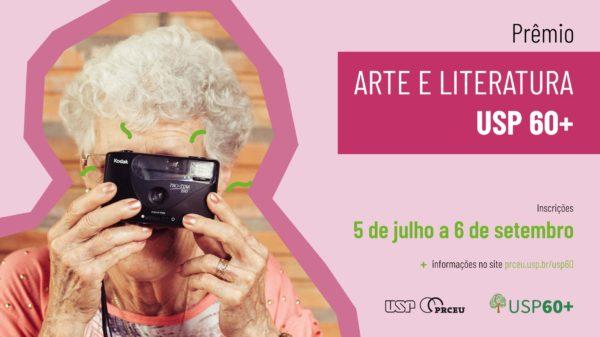 Prêmio Arte e Literatura USP 60+